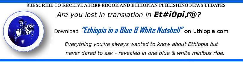 nov-2016-mailing-for-uthiopia-books