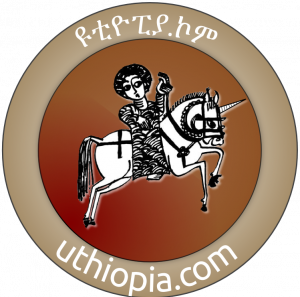 cropped-cropped-uthiopia_logo-300x300-1.png
