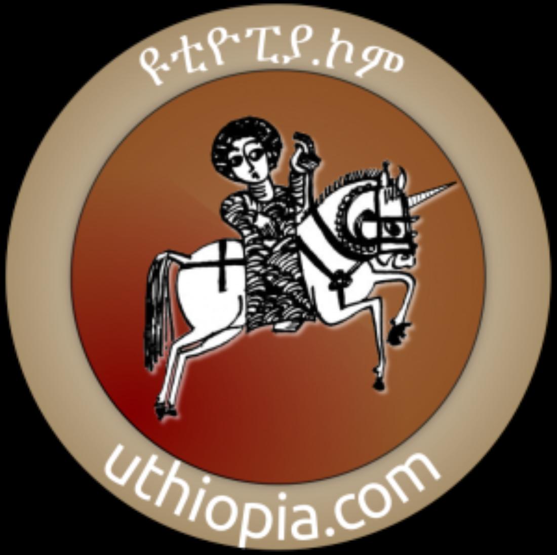 |ዩ| Utopia in Ethiopia